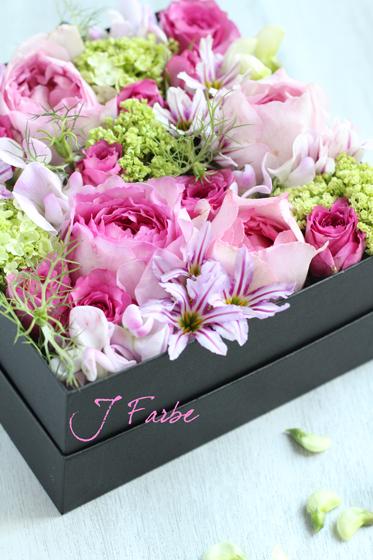 box-arrenge-pink2