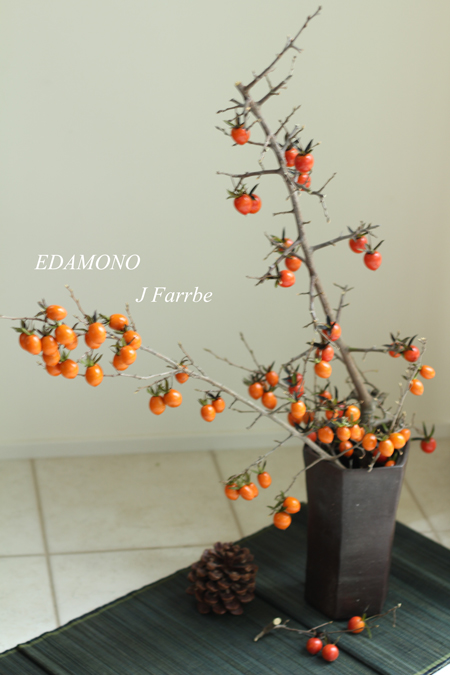 11月の枝もの倶楽部