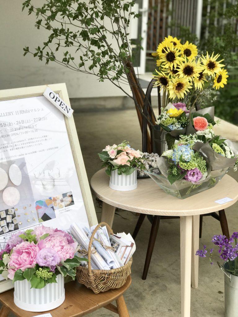 5月26日(土)、27日(日)花とうつわのマルシェ開催中!